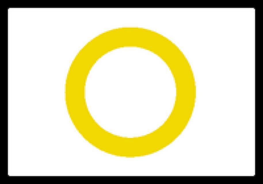 Gelber Ring auf weißem Grund -
