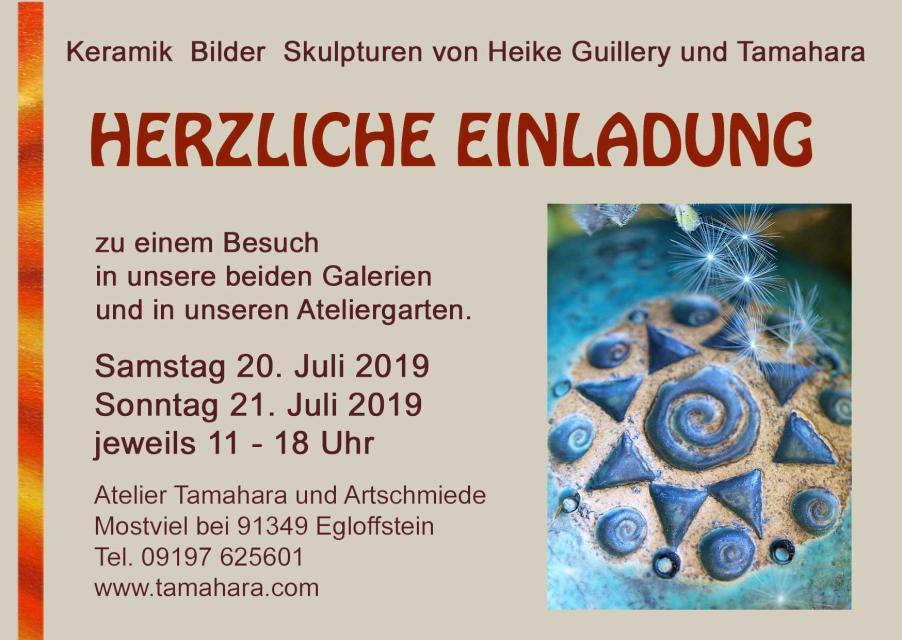 Sommerausstellung