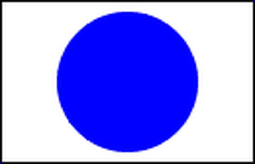 Markierungszeichen Blauer Punkt