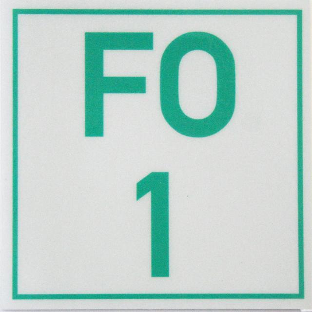 Markierungszeichen FO 1