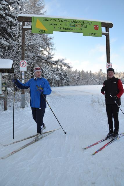 Wintersportzentrum Döbraberg