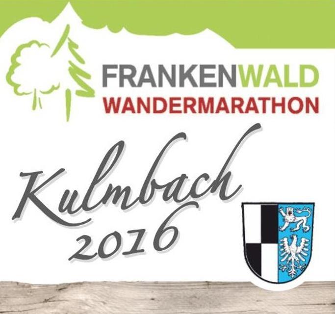 Logo Frankenwald Wandermarathon 2016