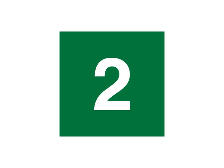 Zielweg 2: Abschnitt Mitterfels – Ascha – Falkenfels