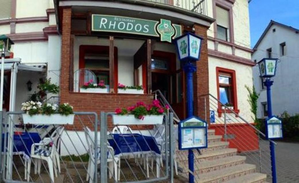 "Restaurant ""Rhodos"""