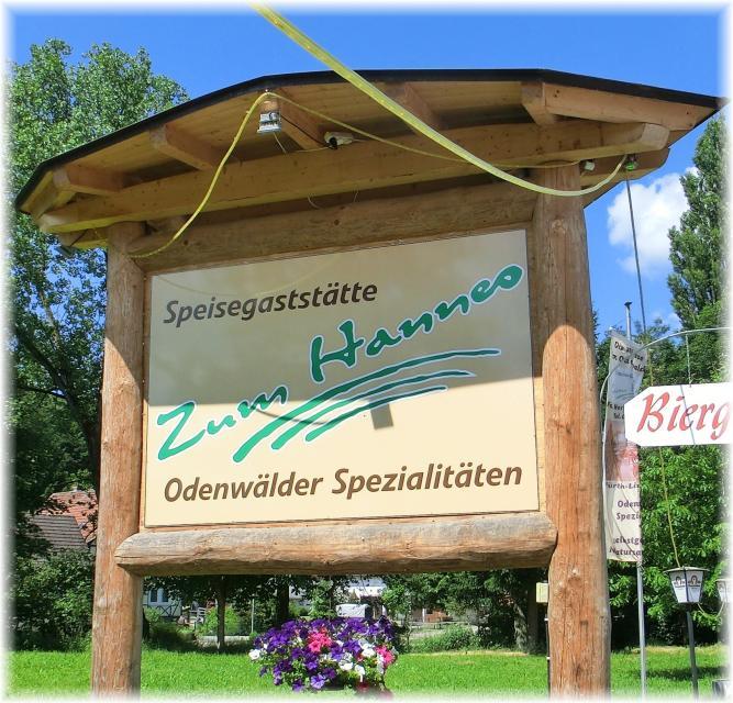 """Speisegaststätte """"Zum Hannes"""""""