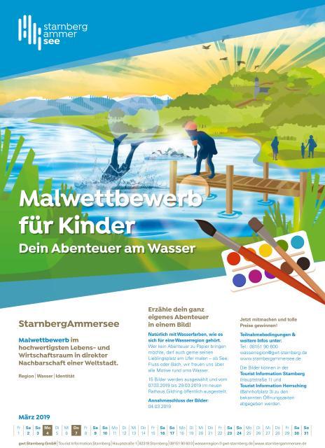 Ausstellung Malwettbewerb - Mein Abenteuer am Wasser